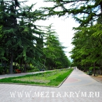Парк Алушта