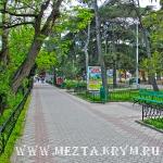 Парк-выход к центральной набережной Алушты